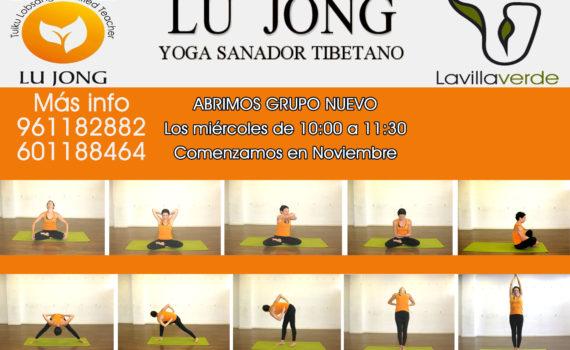 nuebo grupo yoga tibetano